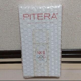 エスケーツー(SK-II)のSK-II ピテラ ファーストエクスペリエンスキット 新品未開封(化粧水/ローション)