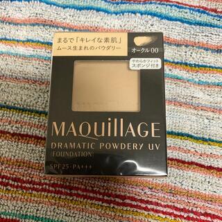マキアージュ(MAQuillAGE)の新品未使用 マキアージュ レフィル(その他)