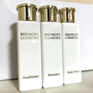 ミキモトコスメティックス(MIKIMOTO COSMETICS)のミキモト トラベルセット 3点(サンプル/トライアルキット)
