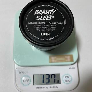 LUSH - LUSH beauty sleep