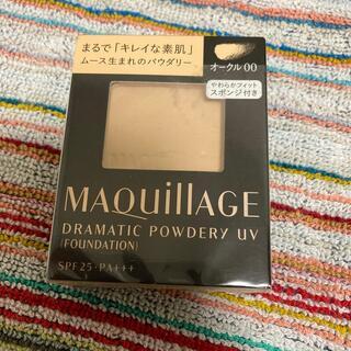 マキアージュ(MAQuillAGE)のマキアージュ ドラマティックパウダリー UV オークル00 (レフィル) SPF(その他)