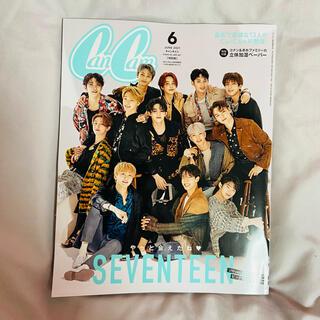 セブンティーン(SEVENTEEN)のCanCan6月号(K-POP/アジア)