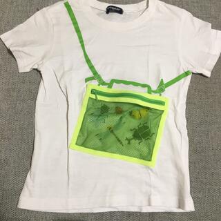 kladskap - グレードスコープ Tシャツ