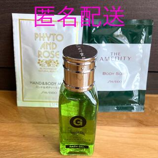 シセイドウ(SHISEIDO (資生堂))のバス用品アメニティ3品(資生堂+エトロリレント)(ボディソープ/石鹸)