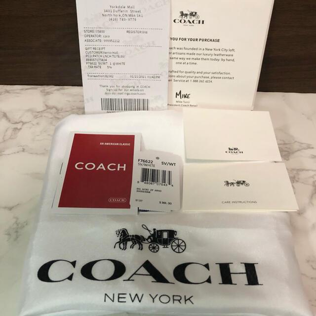 COACH(コーチ)の【大人気♥】新品✨ COACH リュック 白 ブラウン 新生活 レディースのバッグ(リュック/バックパック)の商品写真
