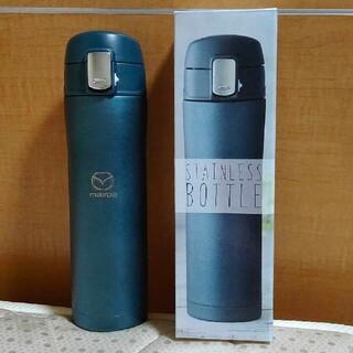 マツダ(マツダ)のワンプッシュ真空ステンレスボトル 450ml(水筒)