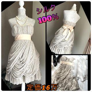 デイジー(Daisy)の♡高級 定価16万 シルクドットシフォンドレス パニエ付き♡(ミディアムドレス)