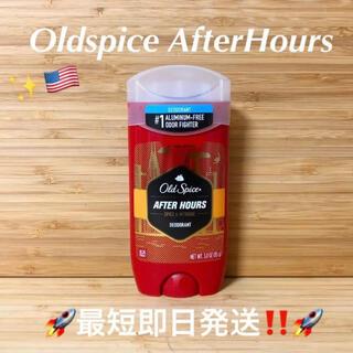 P&G - Oldspice AfterHours オールドスパイス アフターアワーズ