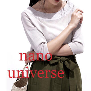 ナノユニバース(nano・universe)のナノユニバース サマーニット カットソー(ニット/セーター)