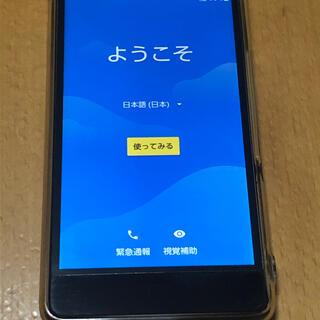 キョウセラ(京セラ)の京セラ おてがるスマホ 01 アイアンブルー UQ mobile かんたんスマホ(スマートフォン本体)