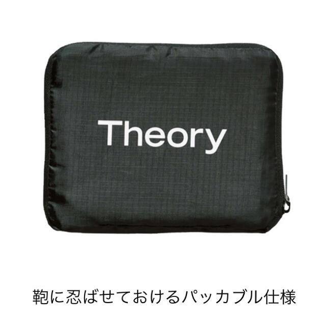 theory(セオリー)のモノマスター5月号付録 メンズのバッグ(トートバッグ)の商品写真