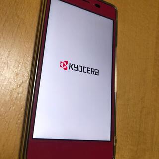 キョウセラ(京セラ)の京セラ おてがるスマホ 01 ルビーレッド UQ mobile かんたんスマホ(スマートフォン本体)