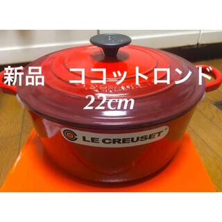ルクルーゼ(LE CREUSET)の新品 未使用 ルクルーゼ ココットロンド 22cm レッド BBQ ギフト 鍋(調理器具)