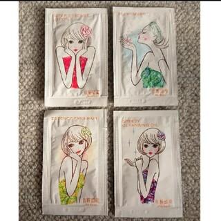 シセイドウ(SHISEIDO (資生堂))の新品・未使用 化粧惑星 お泊まり4個セット資生堂 日本製(その他)