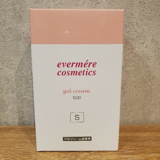 エバメール(evermere)のエバメール ゲルクリーム レフィル 詰替 500g 新品(オールインワン化粧品)
