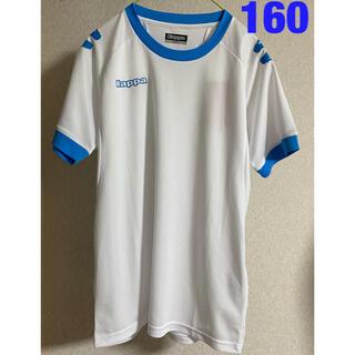 カッパ(Kappa)の新品札付き kappaカッパ トレーニングウエア Tシャツ 160cm(Tシャツ/カットソー)