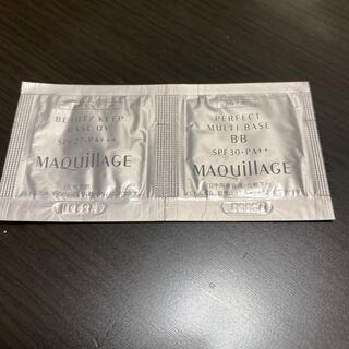 マキアージュ(MAQuillAGE)のマキアージュ パーフェクトマルチベース(フェイスクリーム)
