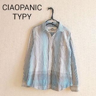チャオパニックティピー(CIAOPANIC TYPY)のmaorico様 チャオパニックティピー ストライプ&チェック スキッパーシャツ(シャツ/ブラウス(長袖/七分))