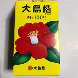 オオシマツバキ(大島椿)の大島椿 ヘアオイル(オイル/美容液)