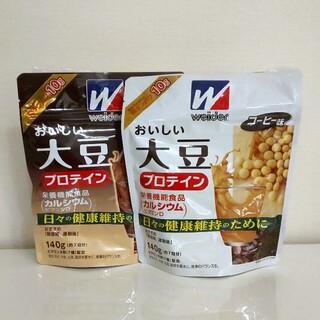 ウイダー(weider)の【ウイダー】 大豆 プロテイン 140g 2点セット 組合せ自由!!(ダイエット食品)