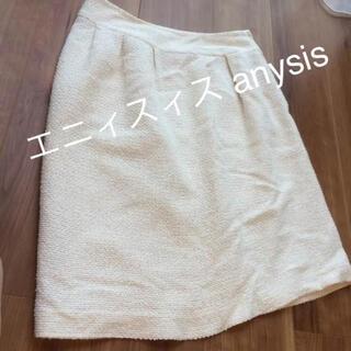 エニィスィス(anySiS)のオンワード堅山 エニィスィスanysis爽やか夏ラメ混白スカート(ひざ丈スカート)
