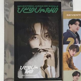 セブンティーン(SEVENTEEN)のジョンハン 特典ステッカー(K-POP/アジア)