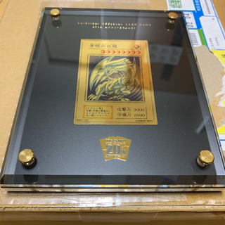 コナミ(KONAMI)の純金ブルーアイズ②(シングルカード)