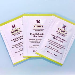 キールズ(Kiehl's)の【新品】キールズ DS クリームCN シカクリーム サンプル 3個 9ml(フェイスクリーム)