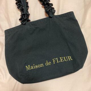 メゾンドフルール(Maison de FLEUR)のフリルバッグ(ハンドバッグ)