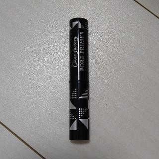 コージーホンポ(コージー本舗)のコージー カバーファクトリー ポアプライマー(コントロールカラー)