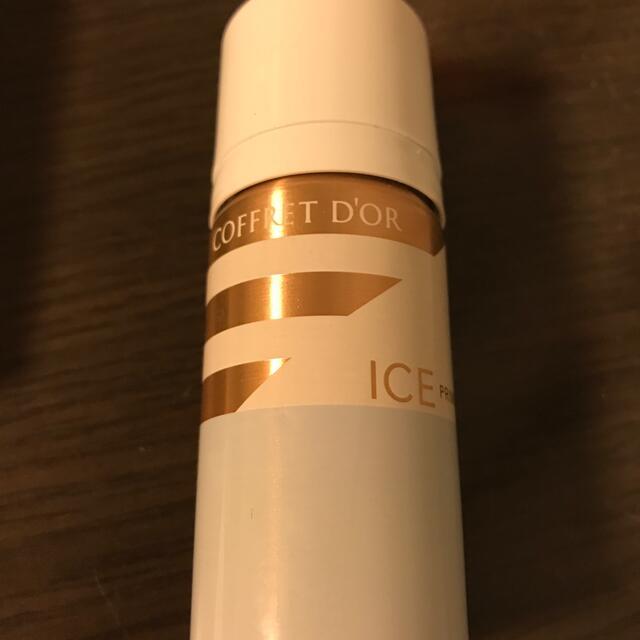 COFFRET D'OR(コフレドール)のコフレドール アイスプライマー 25g コスメ/美容のベースメイク/化粧品(化粧下地)の商品写真