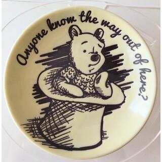 クマノプーサン(くまのプーさん)のくまのプーさん レア品 お皿 小皿 プーさん (食器)