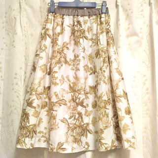 TOMORROWLAND - MICHEL Beaudouinミシェルボードアンボタニカル柄スカート新品