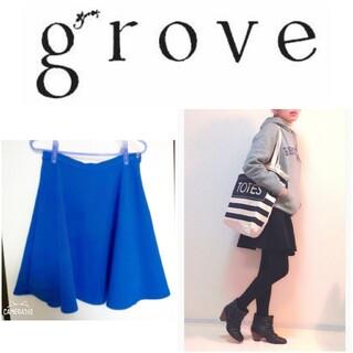 グローブ(grove)の未使用に近い grove グローヴ ダイヤジャカードフレアスカート ブルー(ひざ丈スカート)