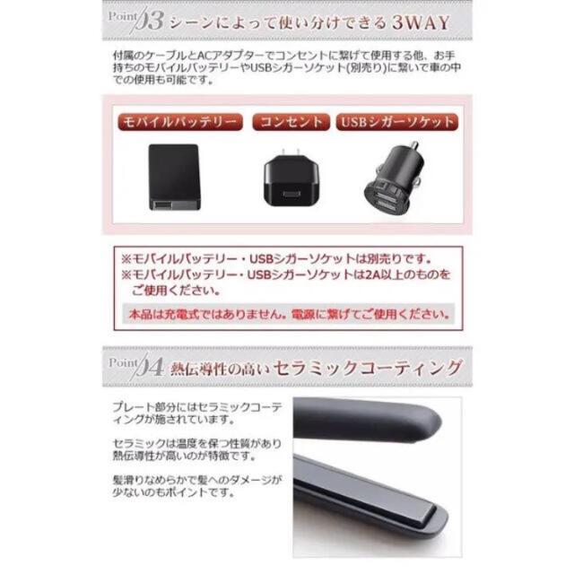 modshair MOBILE HAIR IRON モバイルヘアアイロン スマホ/家電/カメラの美容/健康(ヘアアイロン)の商品写真