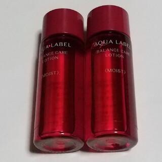 アクアレーベル(AQUALABEL)のアクアレーベル お試しサイズ化粧水 M 18ml 2個(化粧水/ローション)