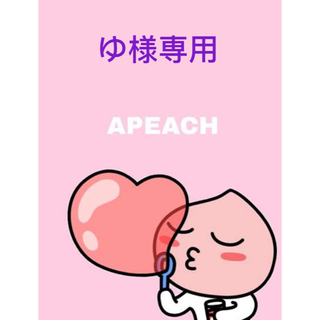 マック(MAC)の韓国コスメ Mac  ボビーブラウン クリーム エチュード水分クリーム クリーム(フェイスクリーム)