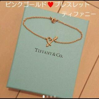 Tiffany & Co. - ティファニーピンクゴールド ブレスレット