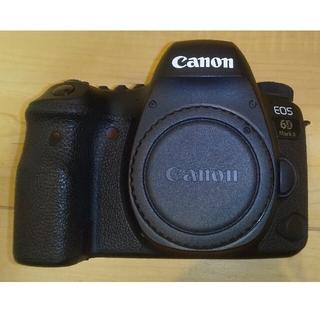 Canon - Canon EOS 6D Mark2