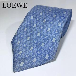 ロエベ(LOEWE)のロエベ イタリア製 高級シルク ネクタイ 花柄 ロゴグラム(ネクタイ)