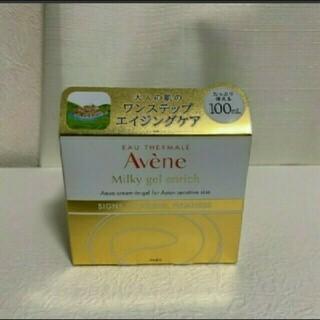 アベンヌ(Avene)のAvene アベンヌ ミルキージェル エンリッチ 保湿ジェルクリーム 大容量(オールインワン化粧品)