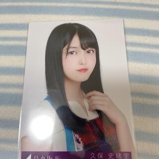 ノギザカフォーティーシックス(乃木坂46)の乃木坂生写真まとめ売り5(女性アイドル)