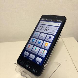 アクオス(AQUOS)のSHARP BASIO 2 SHV36(スマートフォン本体)