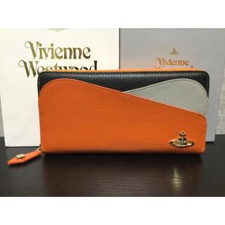 Vivienne Westwood - ヴィヴィアン ウエストウッド 長財布 シュリンクレザー オレンジ 未使用