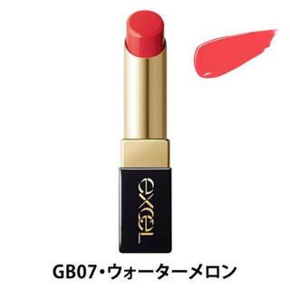 ノエビア(noevir)の新品 サナ エクセル グレイズバームリップ GB07 ウォーターメロン 口紅(口紅)