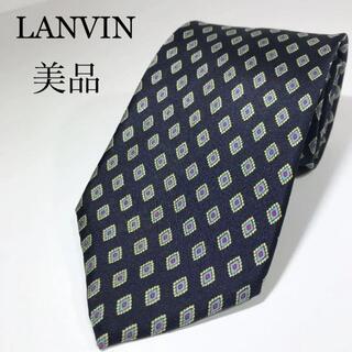 ランバン(LANVIN)の美品 ランバン フランス製 高級シルク ネクタイ 小紋柄 ブラック(ネクタイ)