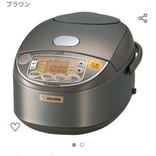象印 - IH炊飯ジャー NP-VA18-TA 象印 炊飯器 極め炊き 10合 1升