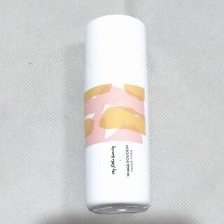 シセイドウ(SHISEIDO (資生堂))のマイリトルビューティー フェイス マスク パウダー   フランス製(パック/フェイスマスク)