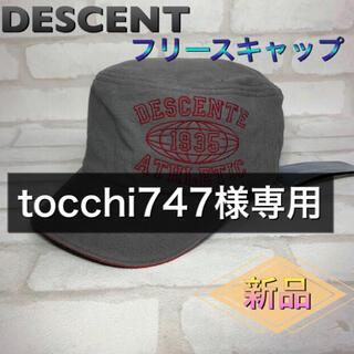 デサント(DESCENTE)のtocchi747様専用ページ(その他)