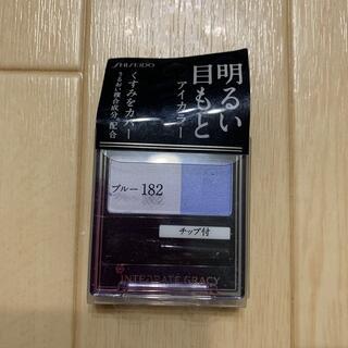シセイドウ(SHISEIDO (資生堂))の資生堂 インテグレート グレイシィ アイカラー ブルー182(2g)(アイシャドウ)